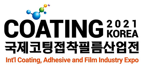 Coating Korea 2021 tradeshow logo